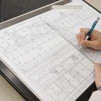修成建設専門学校 大阪