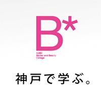 神戸理容美容専門学校