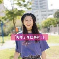 福岡スクールオブミュージック&ダンス専門学校