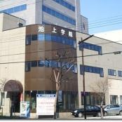 国際トラベル・ホテル・ブライダル専門学校