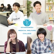 ILP お茶の水医療福祉専門学校