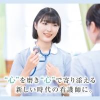 東京墨田看護専門学校