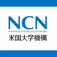 NCN米国大学機構