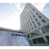 流通経済大学 新松戸キャンパス
