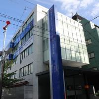 東京デザインテクノロジーセンター専門学校