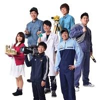 岡山科学技術専門学校
