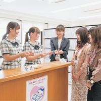 大原スポーツ医療保育福祉専門学校