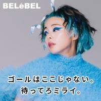 神戸ベルェベル美容専門学校