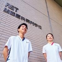 AST関西医科専門学校