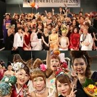 愛媛県美容専門学校