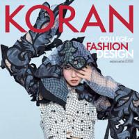 香蘭ファッションデザイン専門学校