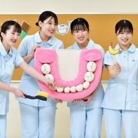 小山歯科衛生士専門学校
