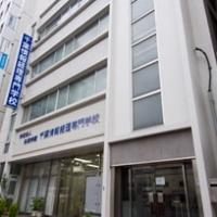 千葉情報経理専門学校