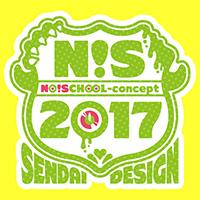 仙台デザイン専門学校