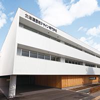北海道芸術デザイン専門学校