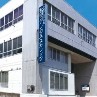 秋田コア ビジネスカレッジ