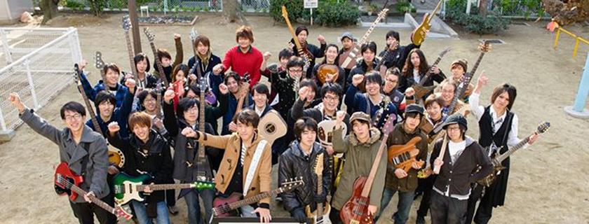ESPギタークラフト・アカデミー 大阪校