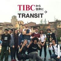 専門学校 東京国際ビジネスカレッジ