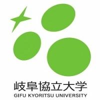岐阜協立大学