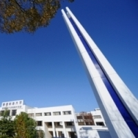 豊橋創造大学短期大学部
