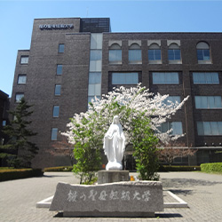 桜の聖母短期大学