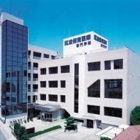 筑波保育医療専門学校