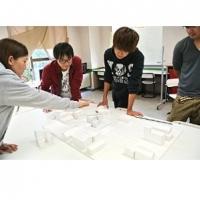 フェリカ建築&デザイン専門学校