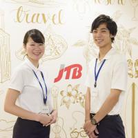 JTBトラベル&ホテルカレッジ